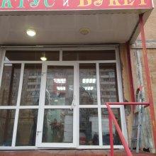 Магазин «Кактус и Букет»