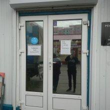 """Усинск м-н """"Река-Море"""" за КСК. Монтаж двери алюминиевой с тонировкой под зеркало"""
